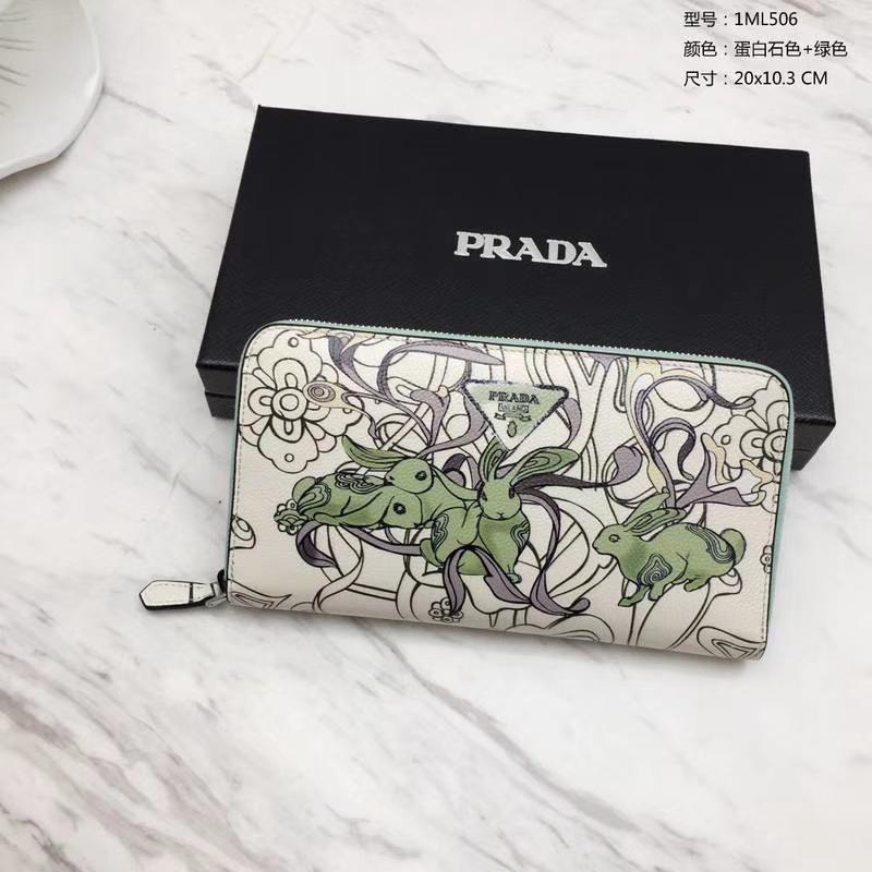 PRADA(普拉达)兔子系列 1ML506 绿色 专柜同步 原单牛皮精美的彩绘原单拉链 卡位多 容量大 原单牛货 18.7×9.5cm