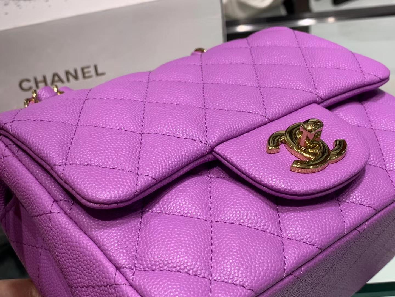 Chanel(香奈儿)cf 链条包 香芋紫 细球纹 金扣 金链 17cm