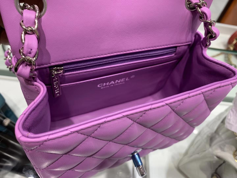 Chanel(香奈儿)cf # 链条包 香芋紫 羊皮 银扣 银链 17cm
