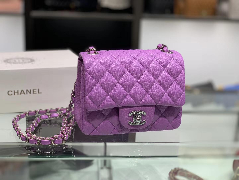 Chanel(香奈儿)cf  链条包 香芋紫 细球纹 银扣 银链 17cm