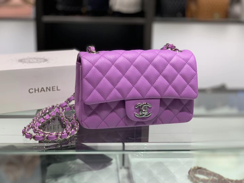 Chanel(香奈儿)cf # 链条包 细球纹 紫色 银扣 银链 20cm