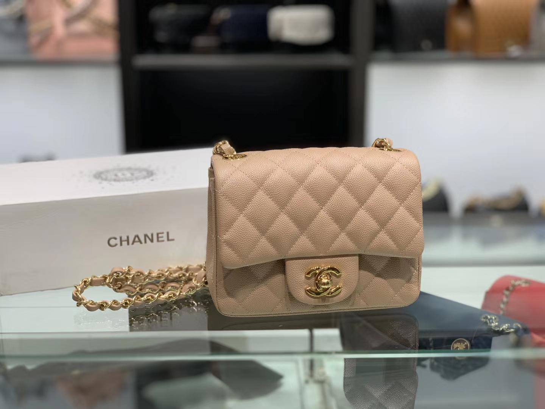 Chanel(香奈儿)cf  链条包 方胖子 杏色 细球纹 金扣 金链 17cm