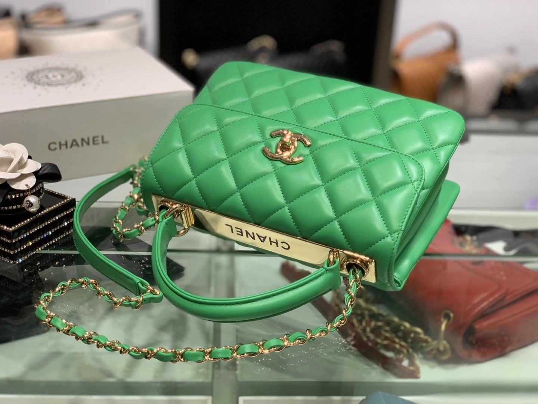 Chanel(香奈儿)Trendy cc 菱格 竹子绿 羊皮搭配金扣 25cm